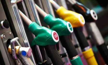 Petrol, Diesel, New Rates, Government, Petroleum Ministry
