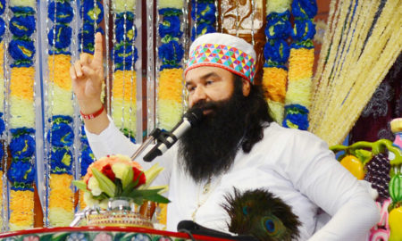 Meditation, Solution Problems, Saint Dr. MSG, Gurmeet Ram Rahim, Dera Sacha Sauda