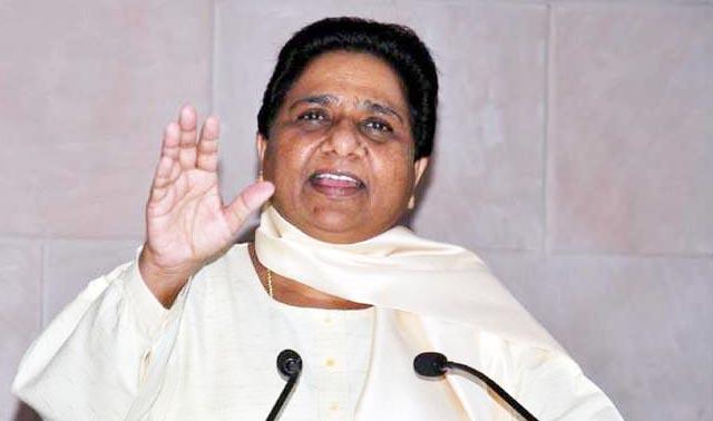Win, President, Dalit, Mayawati, BSP, Leader