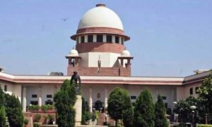 Unaudited Income, Income Tax Department, Supreme Court, Government