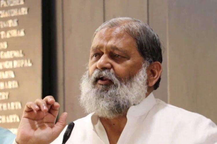 Ram Mandir Issue, Anil Vij, Tweet Bomb, Supreme Court