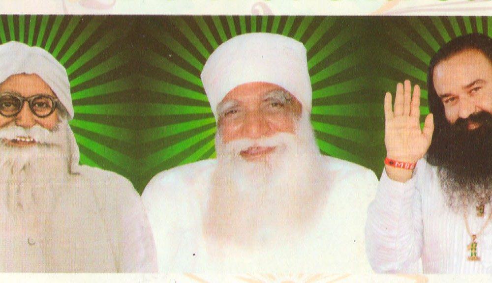 Humanity and Meditation, Anmol Vachan, Gurmeet Ram Rahim, Dera Sacha Sauda