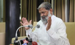 Dera Followers, Government, Anil Vij, Dera Sacha Sauda, Panchkula Violence