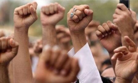 hand raised protest