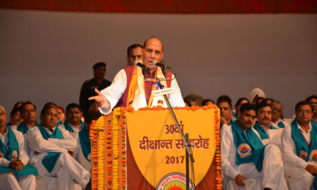 India, Message, Peace, World, Rajnath Singh, KUK