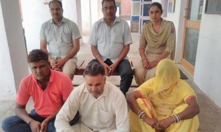 Case, Human Trafficking, Arrested, Rajasthan
