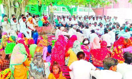 Death Case, Relatives, Strike, Hospital, Raised