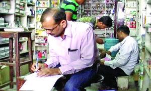 Medical, Stores, Raids, Action, Police, SDC, Bhiwani