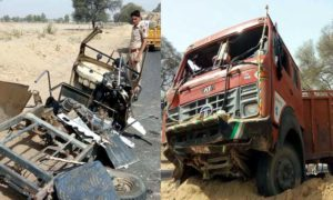 Collision, Truck, Tempo, Accident, Injured, Bus, Bike