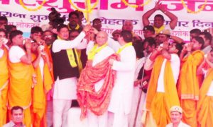 Rajkumar Saini, Slave, BJP, Congress, Narendra Modi