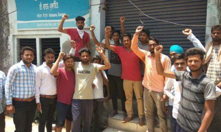 Rural, Spent, Company, Closed, RO, Punjab