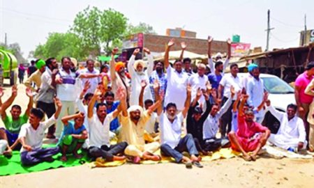 Shopkeepers, Protest District, Administration, Strike, Villagers, Raised