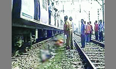 Death, Train, Investigate, Police, Rajasthan