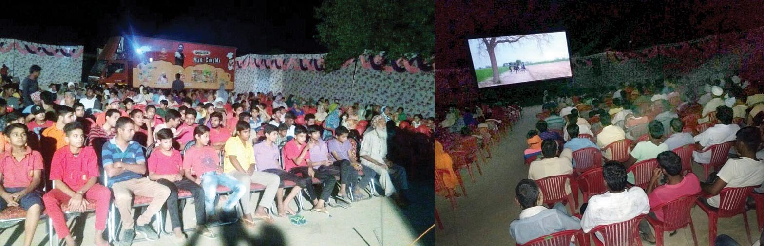 Online, Mahi Cinema, Entertainment, Jattu Engineer, GurmeetRamRahim, HoneyPreet, DeraSachaSauda