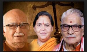Order, LK Advani, Uma Bharti, Murli Manohar Joshi, Appear, Court, CBI