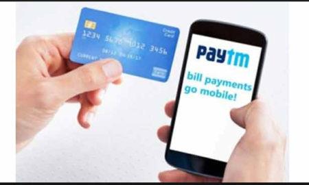 Consumers, Pay, Bills, Paytm, Power Corporation, Punjab