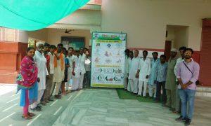 Hoarding, Wash Punjab Project, Villages, Save Water, Punjab