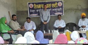 Advantage, Low Income, Schemes, Seminar, Punjab