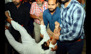 AAP, Legislators, Assembly, Order, Order, Injured, Punjab