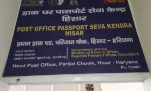 Online, Process, Passport, Easy, Haryana