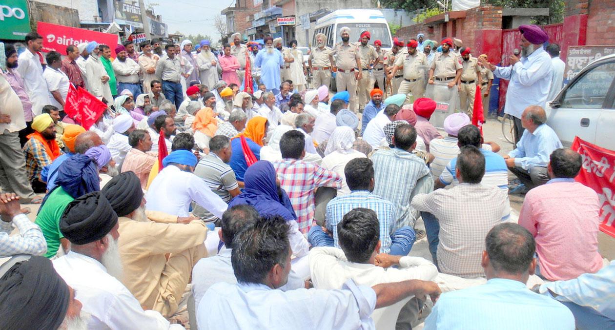 Strike, Police Station, Angry Farmers, Paddy, Punjab