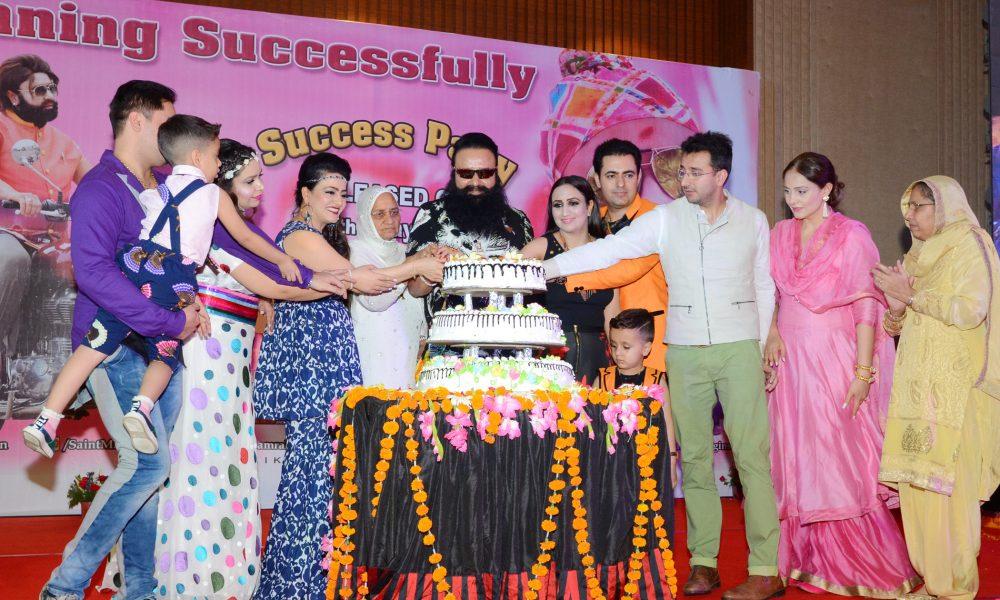 Success Party, Jattu Engineer, Gurmeet Ram Rahim, HoneyPreet Insan, JEdoom