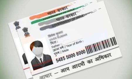 Bank Account, Aadhar Card, Announcement, Supreme court, New Delhi