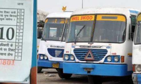PRTC, Increase, Rent, Bus, Congress Government, Punjab