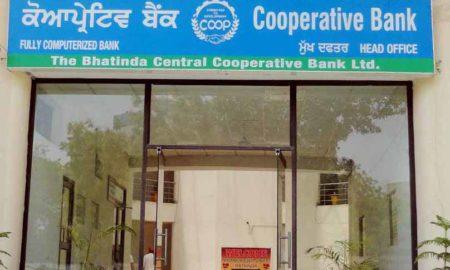 Declaration, Merger, Cooperative Banks, Budget Speech, Punjab