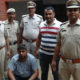 accused, Fake Officer, Arrested, Police, Haryana