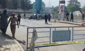 Pakistan, Blast, Quetta, Died, Injured