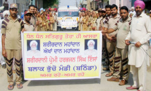 Harbhajan Insan, Body Donate, Medical Research, Welfare Work, Dera Sacha Sauda, Gurmeet Ram Rahim