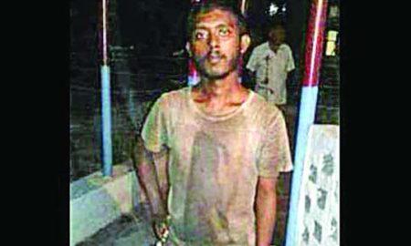 Doubtful, Bangladeshi, Caught, Border, Luggage, found, Punjab