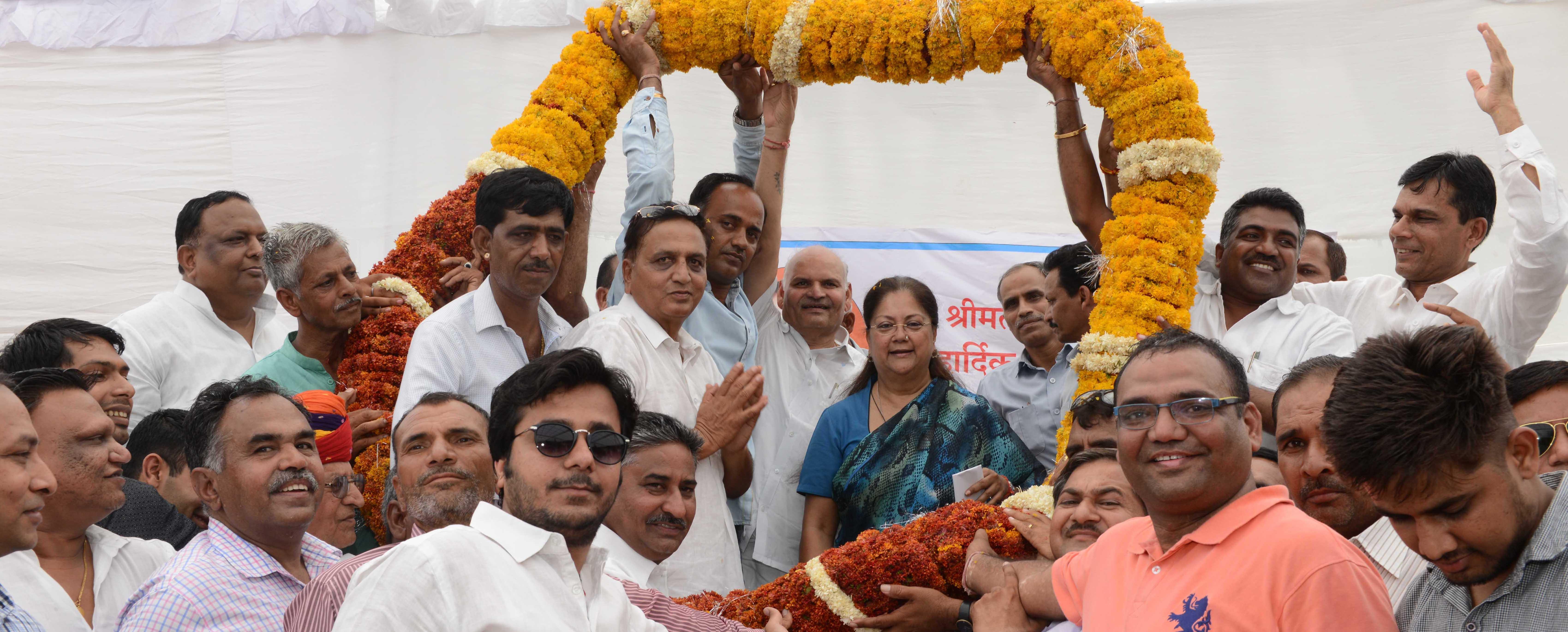Saplings, Appeal, CM, Lime Industry, Vasundhara Raje, Rajasthan
