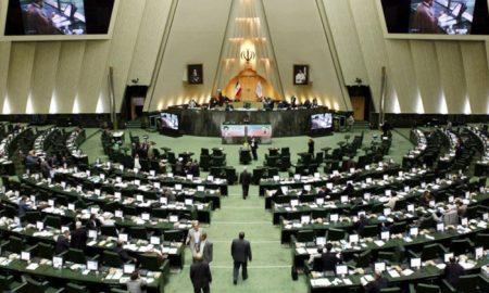 Iran, Parliament, Attack, Injured, Mortgage, Firing