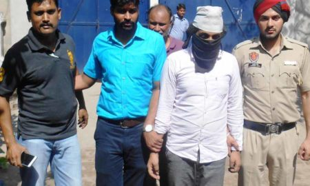 Accused, Fraud, Arrested, Police, Punjab