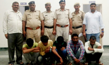 Accused, Arrested, Police Raid, Cartridges, Haryana