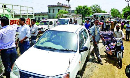 Farmers, Performed, Compensation, Raised, Strike, Haryana