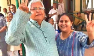 Seized, Property, Crores, Lalu Family, UP