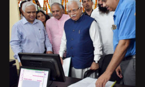 Modern Revenue Archives, Project, Document, Manohar Lal Khattar, Haryana