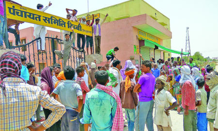 Villagers, Protest, Government, Raised, Strike