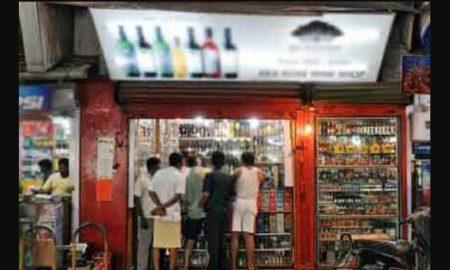 Punjab Govt, Alcohol, Congress, Manifesto, Punjab