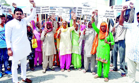 Women, Mnrega, Protest BDPO, Office, Raised, Workers