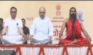 Yoga Day, Celebration, World, Amit Shah, Ramdev