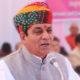 Procurement, Metric Tonnes, Mung Bean, Peasants, Millions, Rajasthan