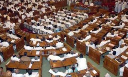 Assembly, Budget Session, Ruckus, Loan, Farmer, Punjab