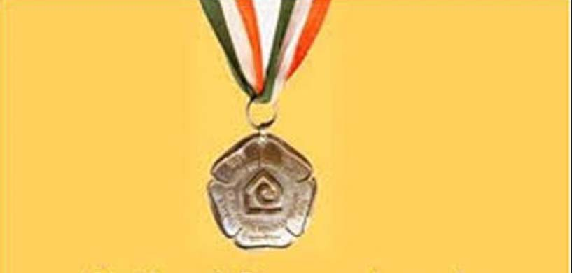 Bravery Award, Police Officer, Blame, President, Punjab