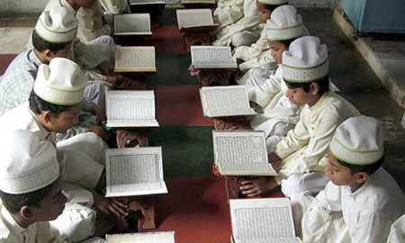 National Anthem, Madrasas, UP, Independence Day