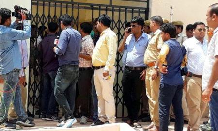 Encounter Case, Relatives, CBI Investigation, Police, Rajasthan