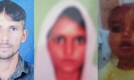 Death, Family, Accident, Postmortem, Police, Haryana
